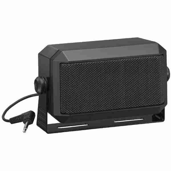 Base Station External Speaker